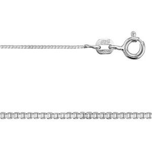 201214: Box Chain with Spring Ring