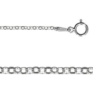 242216: Sterling Silver Tiny Diamond Cut Rolo Chain Necklace